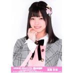 高橋彩音 生写真 AKB48 49thシングル 選抜総選挙 ランダム 開票イベントVer.