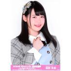 服部有菜 生写真 AKB48 49thシングル 選抜総選挙 ラン