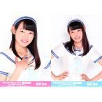 黒須遥香 生写真 AKB48 49thシングル 選抜総選挙 ラン