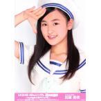 田屋美咲 生写真 AKB48 49thシングル 選抜総選挙 ラン