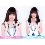 石川咲姫 生写真 AKB48 49thシングル 選抜総選挙 ラン
