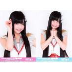 北川愛乃 生写真 AKB48 49thシングル 選抜総選挙 ラン