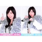 松井珠理奈 生写真 AKB48 49thシングル 選抜総選挙 ランダム 2種コンプ