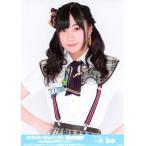 一色嶺奈 生写真 AKB48 49thシングル 選抜総選挙 ラン