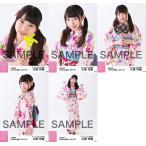久保怜音 生写真 AKB48 2017年07月 個別 「浴衣」衣装