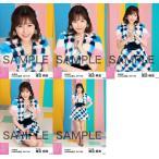 渡辺麻友 生写真 AKB48 2017年09月 個別 「ハイテンション ファー」衣装 5種コンプ