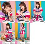 加藤玲奈 生写真 AKB48 2017年09月 個別 「ハイテンション ファー」衣装 5種コンプ