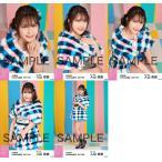 入山杏奈 生写真 AKB48 2017年09月 個別 「ハイテンシ
