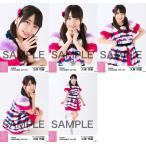 久保怜音 生写真 AKB48 2017年09月 個別 「ハイテンシ