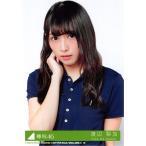 渡辺梨加 生写真 欅坂46 風に吹かれても 封入特典 Type-B