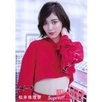 松井珠理奈 生写真 AKB48 11月のアンクレット 通常盤封入特典 野蛮な求愛Ver.