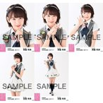 宮脇咲良 生写真 AKB48 2017年11月 個別 「イヴはアダ