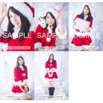 松岡菜摘 生写真 HKT48 2017年12月 vol.1 個別 5種コ