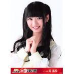 馬嘉伶 生写真 第7回AKB48紅白対抗歌合戦 ランダム A