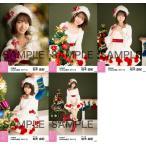 柏木由紀 生写真 AKB48 2017年12月 個別 「ポンポン ホワイトクリスマスドレス」衣装 5種コンプ