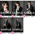 久保怜音 生写真 AKB48 2018年01月 個別 「黒レース」