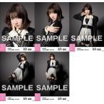柏木由紀 生写真 AKB48 2018年01月 個別 「黒レース」衣装 5種コンプ