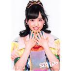 小栗有以 生写真 AKB48 ジャーバージャ 通常盤封入 選抜Ver.