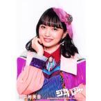 向井地美音 生写真 AKB48 ジャーバージャ 通常盤封入