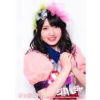 村山彩希 生写真 AKB48 ジャーバージャ 通常盤封入 選