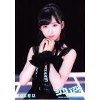 小栗有以 生写真 AKB48 ジャーバージャ 通常盤封入 国境のない時代Ver.
