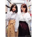 柏木由紀 宮脇咲良 生写真 AKB48 ジャーバージャ 店舗特典 HMV