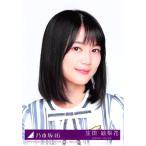 生田絵梨花 生写真 乃木坂46 シンクロニシティ 封入特典 Type-B