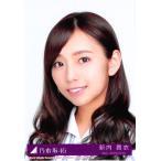 新内眞衣 生写真 乃木坂46 シンクロニシティ 封入特典 Type-B