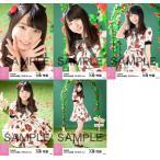 久保怜音 生写真 AKB48 2018年05月 vol.1 個別 5種コ