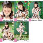 村山彩希 生写真 AKB48 2018年05月 vol.1 個別 5種コ