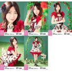 柏木由紀 生写真 AKB48 2018年05月 vol.1 個別 5種コンプ