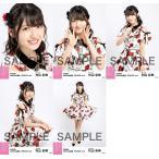 村山彩希 生写真 AKB48 2018年05月 vol.2 個別 5種コ
