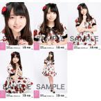 久保怜音 生写真 AKB48 2018年05月 vol.2 個別 5種コ