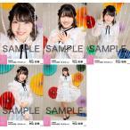 村山彩希 生写真 AKB48 2018年06月 vol.1 個別 5種コ