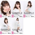 加藤玲奈 生写真 AKB48 2018年06月 vol.2 個別 5種コ