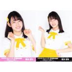 黒須遥香 生写真 AKB48 53rdシングル 世界選抜総選挙