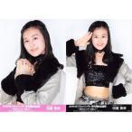 田屋美咲 生写真 AKB48 53rdシングル 世界選抜総選挙