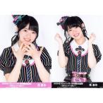 馬嘉伶 生写真 AKB48 53rdシングル 世界選抜総選挙 ラ