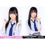 庄司なぎさ 生写真 AKB48 53rdシングル 世界選抜総選