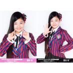 道枝咲 生写真 AKB48 53rdシングル 世界選抜総選挙 ラ