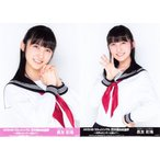長友彩海 生写真 AKB48 53rdシングル 世界選抜総選挙