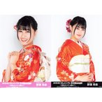 野澤玲奈 生写真 AKB48 53rdシングル 世界選抜総選挙