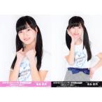 末永祐月 生写真 AKB48 53rdシングル 世界選抜総選挙