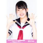 前田彩佳 生写真 AKB48 53rdシングル 世界選抜総選挙