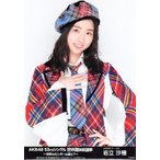 岩立沙穂 生写真 AKB48 53rdシングル 世界選抜総選挙