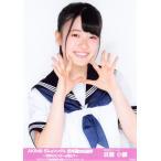 武藤小麟 生写真 AKB48 53rdシングル 世界選抜総選挙