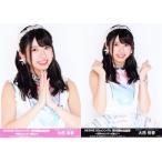 大西桃香 生写真 AKB48 53rdシングル 世界選抜総選挙