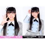 奥本陽菜 生写真 AKB48 53rdシングル 世界選抜総選挙
