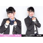 宮里莉羅 生写真 AKB48 53rdシングル 世界選抜総選挙
