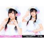 中川美音 生写真 AKB48 53rdシングル 世界選抜総選挙 ランダム 2種コンプ